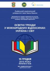 ir-poster-A3